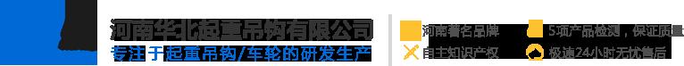 河南华北贝博德甲ballbet贝博app下载有限公司