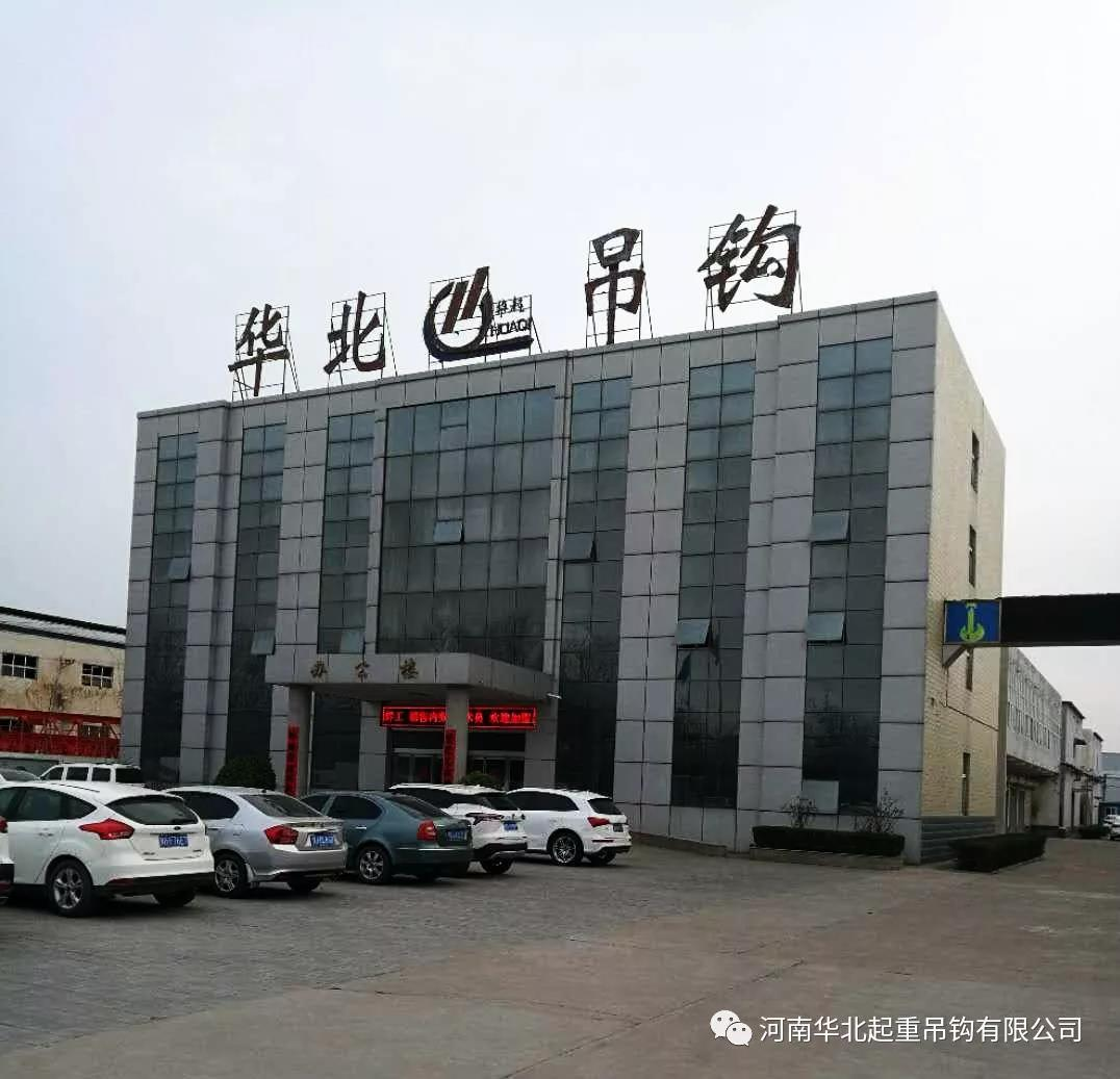 """我公司王国强荣获""""中国重型机械工业行业工匠"""""""